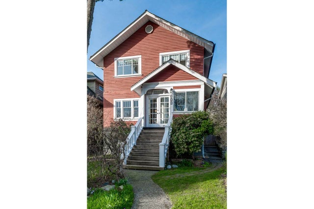 216 E 27TH STREET - Upper Lonsdale House/Single Family for sale, 4 Bedrooms (R2039610) #9