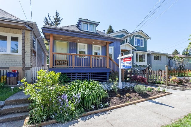 448 E 28TH AVENUE - Fraser VE House/Single Family for sale, 4 Bedrooms (R2060580) #1