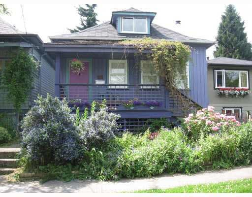 448 E 28TH AVENUE - Fraser VE House/Single Family for sale, 4 Bedrooms (R2060580) #2